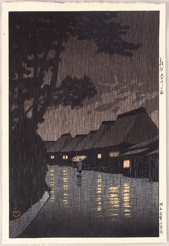 Rainy Night at Maekawa